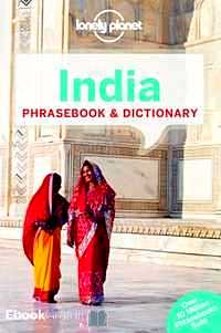 Télécharger ebook gratuit India Phrasebook and Dictionary