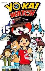 Télécharger ebook gratuit Yo-Kai Watch Tome 15